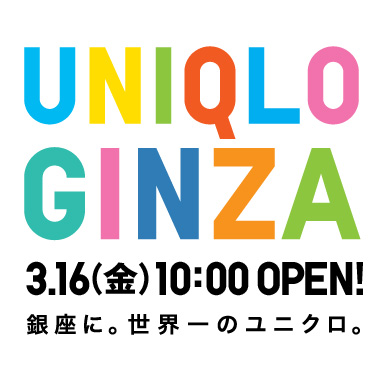 120315_ginza_open_th